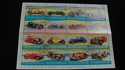 【大三元】非洲郵票-幾內亞郵票-交通工具專題系列-古董車~銷戳票小全張1張-原膠