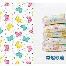 【美國預購】 The Honest Company環保 有機 無毒嬰兒尿布 ~軟糖款~