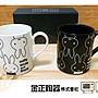 【橘白小舖】(日本製)日本進口 MIFFY 馬克杯...
