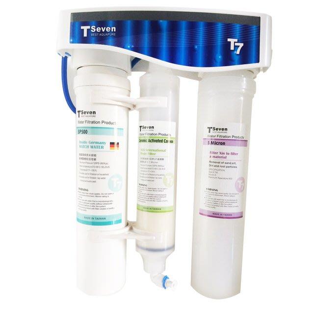 德克 T3 ~ 3層過濾活水生飲機 淨水器 生飲淨水器  符合NSF 濾芯