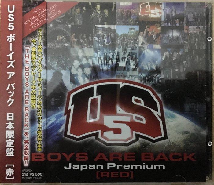 《進口全新》US5 Boys Are Back CD+DVD日版(Red)