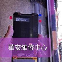 ASUS ROG Phone (ZS600KL) 液晶 原廠液晶總成 玻璃更換 螢幕總成 液晶黑屏 專業維修