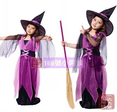 【166號小阿姨】紫色小女巫裝 聖誕節...
