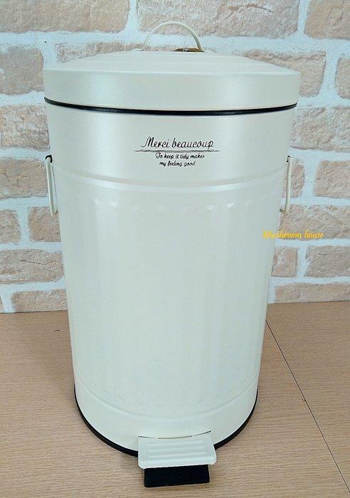 點點蘑菇屋 日式鄉村風鐵製粉彩經典有蓋紙屑筒(米白) 立體線條垃圾桶 腳踏上掀式紙屑桶 垃圾筒 ZAKKA 現貨