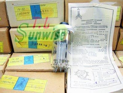 NO:6352 蘇聯 ry-50 ( GU50 ; 小 300B ; 中國 FU50 升級管 ) 70~80年代 原裝盒