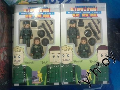 Lego樂高造型 Dragon Action Figures Minis 威龍 BARBAROSSA1941 軍人 3吋 Figure 一套2盒