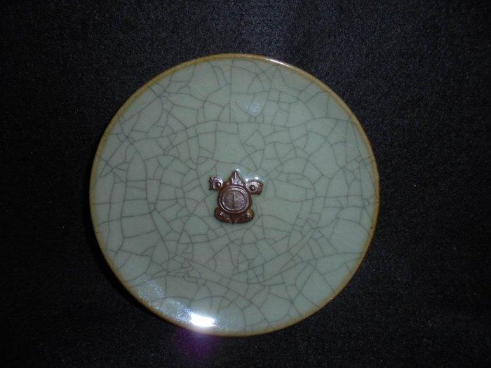 【龍泉青瓷研究所】八十年代 哥窯開片福龜瓷盤