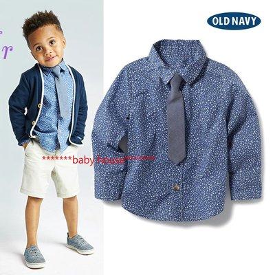 美國 OLD NAVY 藍色印花長袖襯衫(現)zara gap h&M Mothercare NEXT