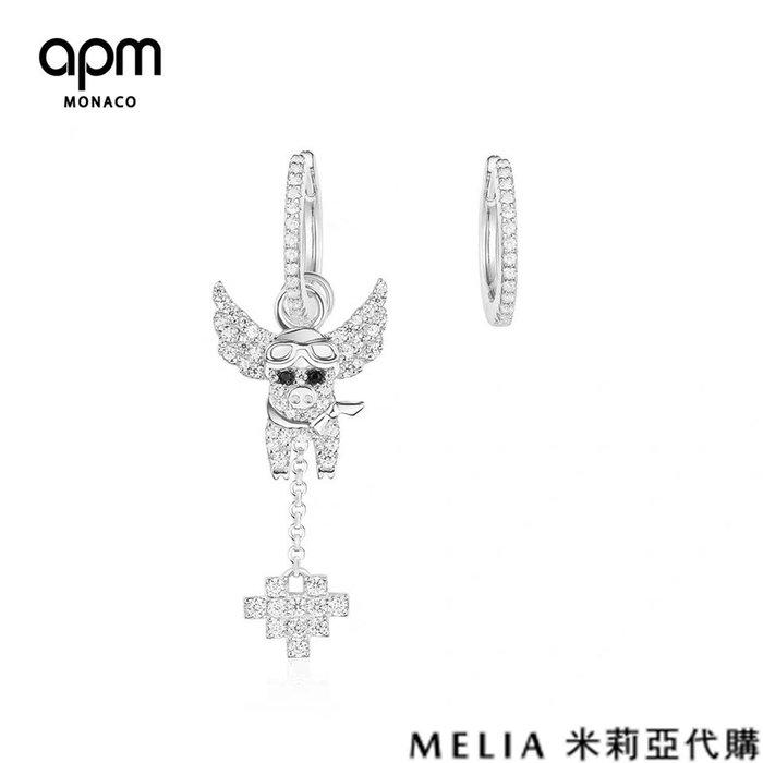 Melia 米莉亞代購 商城特價 數量有限 每日更新 19ss APM MONACO 飾品 不對稱耳環 銀鑲鑽飛天豬