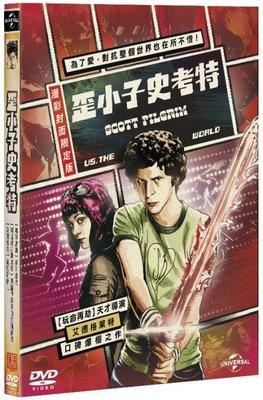 『光碟超市』電影  歪小子史考特  DVD  全新正版-起標價=結標價