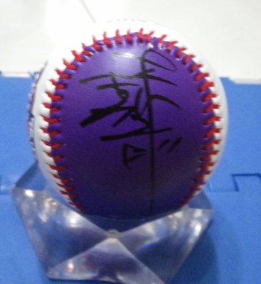 棒球天地---Lamigo 林泓育 簽名明星賽紀念球.字跡漂亮.. 2013 WBC