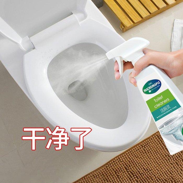 小花精品店-潔廁靈馬桶除臭去異味除垢清潔劑家用衛生間洗廁所神器去污清香型