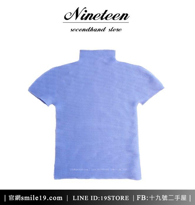 《十九號二手屋》me ISSEY MIYAKE 三宅一生 皺織短袖上衣 天藍色 **二手**