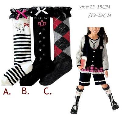 ☆貝比HOUSE☆『襪類』~超美格紋項鍊系中長筒襪(剩19-23cm-A款)