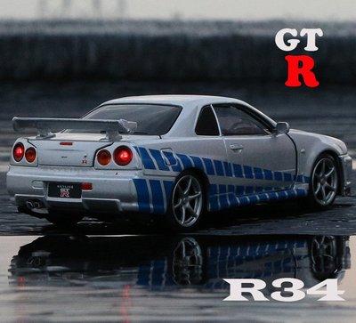 GTR R34 SKYLINE 1:32模型 NISSAN 東瀛戰神 日產 聲光 Skyline GT-R 灣岸