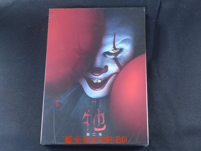 [DVD] - 牠:第二章 IT : Chapter 2 雙碟版 ( 得利正版 )