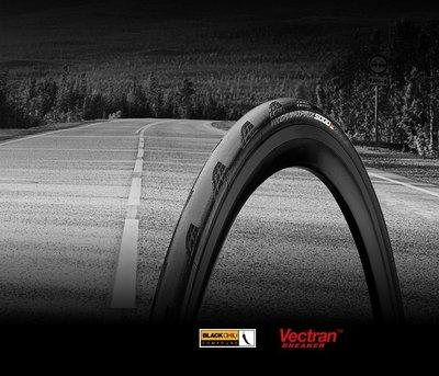 ~騎車趣免運~Continental GP5000 700X25C 25mm 公路車外胎OPEN胎Grand Prix