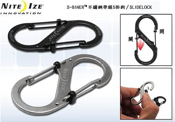 【angel 精品館 】 Nite Ize S-BINER™ SlideLock 不鏽鋼帶鎖S掛鉤 #2 (單色販售)