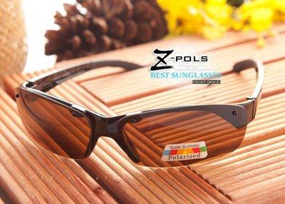 【視鼎Z-POLS專業釣客、出遊必備款】帥氣茶褐100%Polarized偏光抗UV400太陽眼鏡,名人推薦!