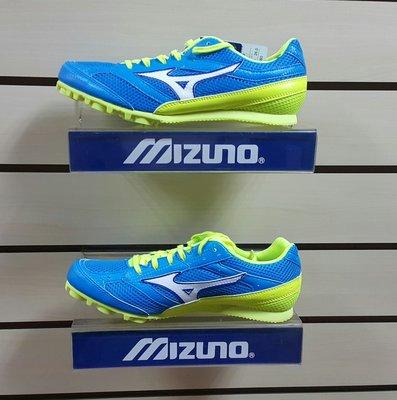 美津濃MIZUNO田徑釘鞋 有23.5 ,  24 , 26 , 26.5 , 27 , 28 現貨