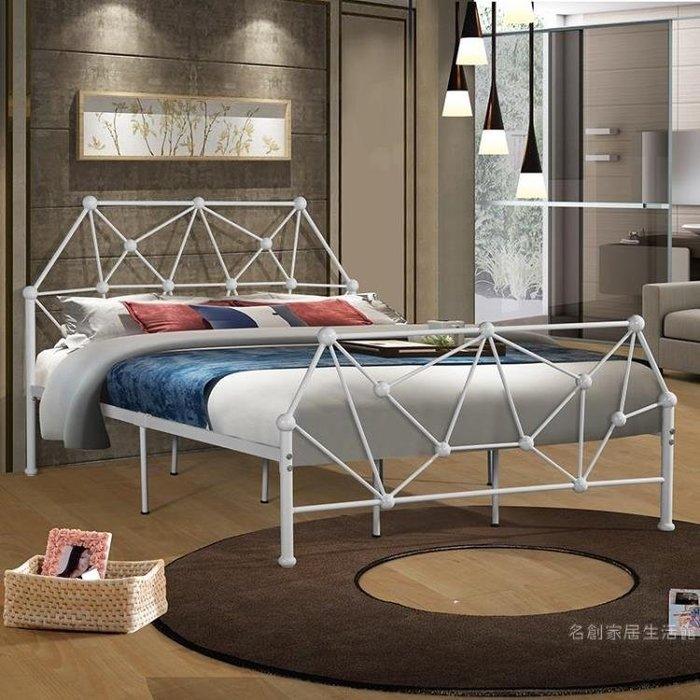 歐式現代簡約鐵藝床1.2米單人床1.5米1.8米雙人床酒店公寓鐵架床WY  尾牙