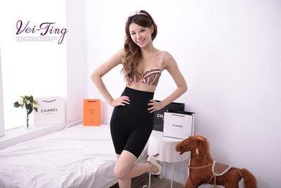 [A47]《Vei-Ting》凹凸編織高腰束褲《束腰束胃凸束腹提臀束大腿 》貼身舒適好穿M~L黑色