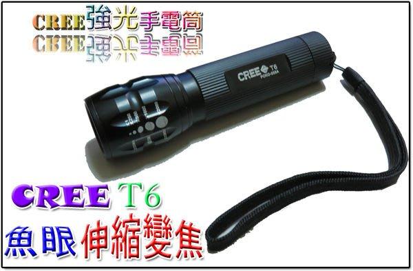 台灣百可CREET6免延伸環一體成型變焦/五段式可用18650/4號電池雙用簡配手電筒/車頭燈