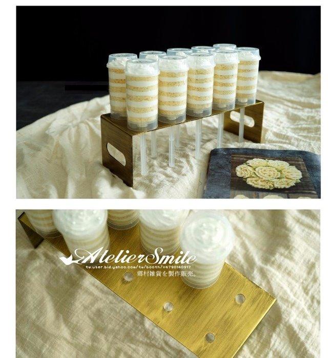 [ Atelier Smile ] 鄉村雜貨  北歐風  復古金屬推推筒 蛋糕架 展示架 # 中款 (現+預)