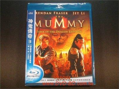 [藍光BD] - 神鬼傳奇3 The Mummy : Tomb of the Dragon Emperor ( 得利環球 ) - 李連杰