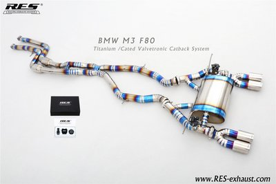 RES排氣管 BMW F80 M3 不鏽鋼/鈦合金 當派 中尾段