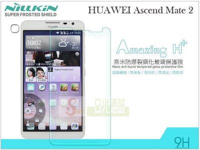日光通訊@NILLKIN 華為 HUAWEI Ascend Mate 2 防爆鋼化玻璃保護貼/螢幕保護膜/螢幕貼/玻璃貼