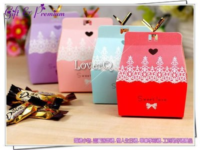 樂芙 Sweet Love 甜蜜小屋喜糖盒 50入* 小屋盒 包裝盒  婚禮小物 囍糖 喜糖 糖果盒 卡通紙盒 亮點紗袋