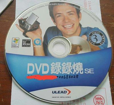 軟體--DVD錄錄燒 / 2手