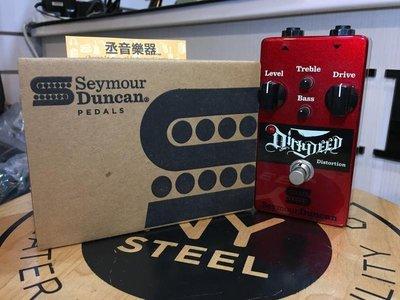 [丞音樂器]Seymour Duncan Dirty Deed Distortion 電吉他單顆破音效果器