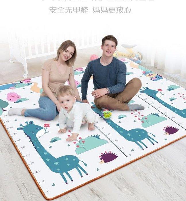 嬰兒爬行墊 寶寶爬行墊加厚嬰兒客廳兒童家用泡沫地墊防潮游戲毯可拼接爬爬墊