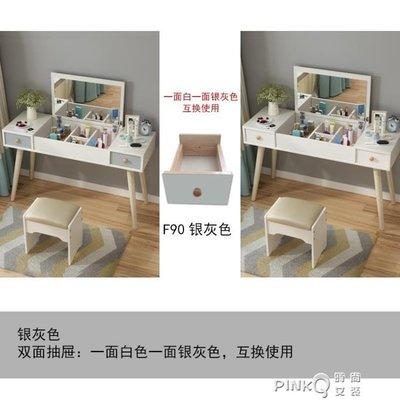【樂宜家家】北歐梳妝臺 臥室小戶型 網紅翻蓋化妝臺現代簡約經濟型簡易化妝桌