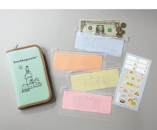 ☆Juicy☆日本SPRiNG雜誌附錄 角落公仔 角落生物 多功能 小物包 手拿包 護照夾 收納包 手帳包 2405
