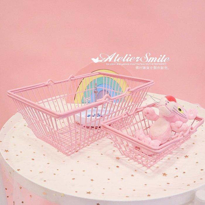 [ Atelier Smile ]  鄉村雜貨 金屬 粉色系 鐵籃 收納籃 手提籃 購物籃 展示籃 拍攝道具# 小