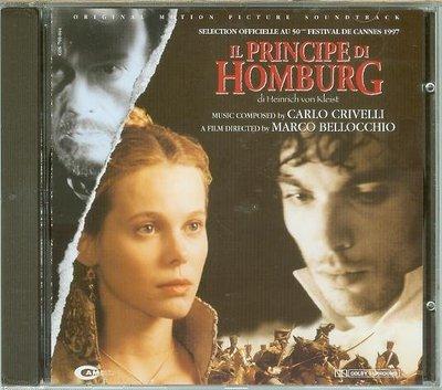 """""""漢柏格王子 Il Principe Di Homburg""""- Carlo Crivelli,義大利版,Ita51"""