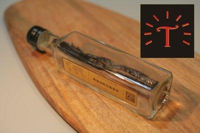 (現貨) 馬達加斯加A級香草莢6支+玻璃保存瓶1個 小湯食譜香草工場