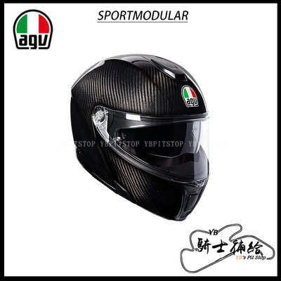 ⚠YB騎士補給⚠ AGV Sportmodular Glossy-Carbon 亮面 碳纖維 可樂帽 汽水帽 輕量
