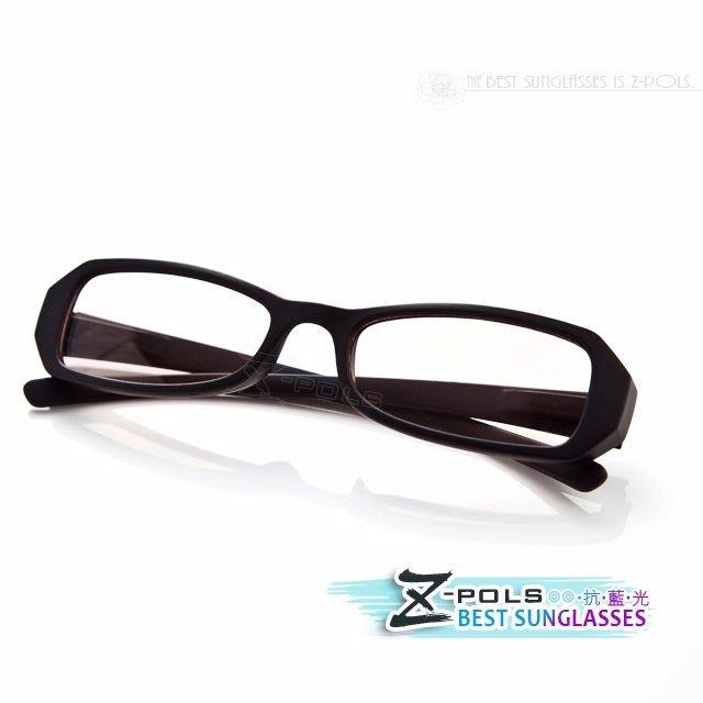 視鼎Z-POLS 專業抗藍光眼鏡(5574黑)
