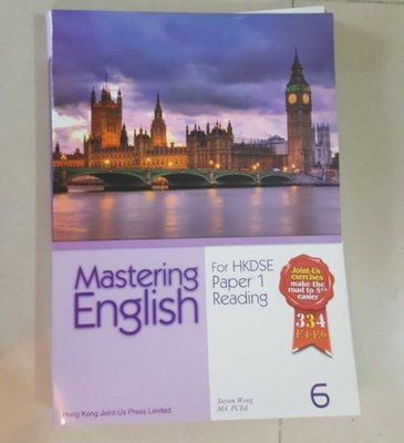 Mastering English 6 (for HKDSE Paper 1 Reading)