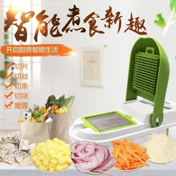 多綠奇廚房切菜神器家用擦刨絲多功能土豆切絲器磨蓉切片切丁粒塊—全館新春優惠