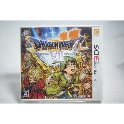 [耀西]二手 純日版 任天堂 3DS N3DS 勇者鬥惡龍7 伊甸的戰士們