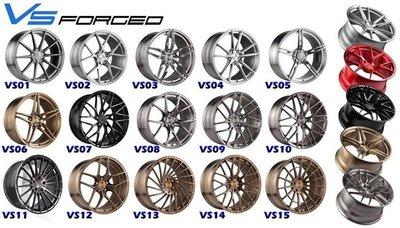 全新 美國 VERTINI 20吋鋁圈 客製化規格顏色 VS全系列鍛造 VS11 VS12 VS13 VS14 VS15