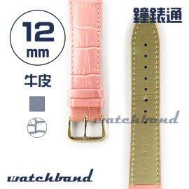 【鐘錶通】C1.33AA《霧面系列》鱷魚格紋-12mm 霧面櫻花粉┝手錶錶帶/皮帶/牛皮錶帶┥
