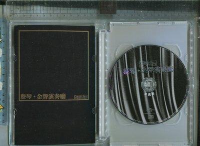 紙盒裝 蔡琴 * 金聲演奏廳 CONCERT HALL 環球 (CD+DVD)  2007 ( H K )