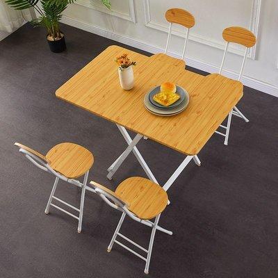折疊桌子餐桌椅套裝家用簡易小戶型長方形吃飯桌便攜式擺攤長條桌