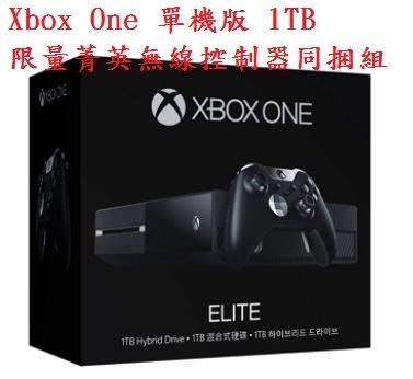 Xbox One 單機版 1TB限量菁英無線控制器同捆組